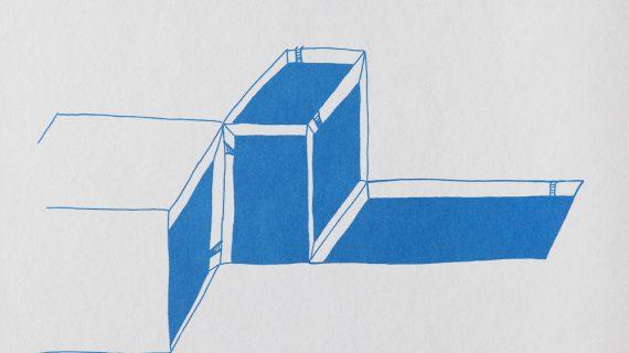Koo Jeong A at Fondation Beyeler, Basel image
