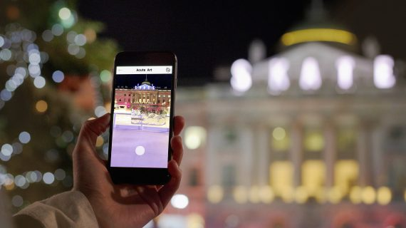 'density' augmented reality at Skate, Somerset House image